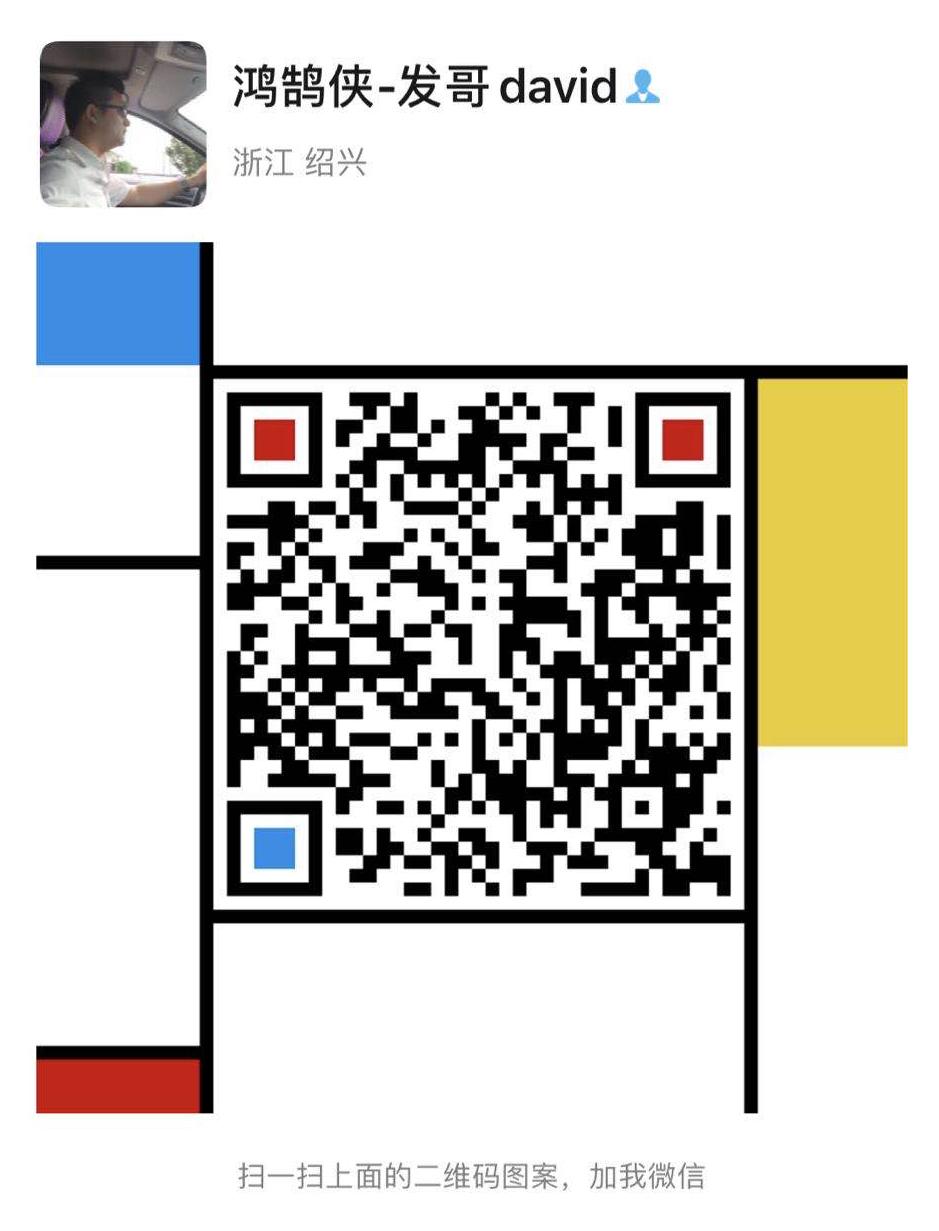 weixintupian_20200511121846