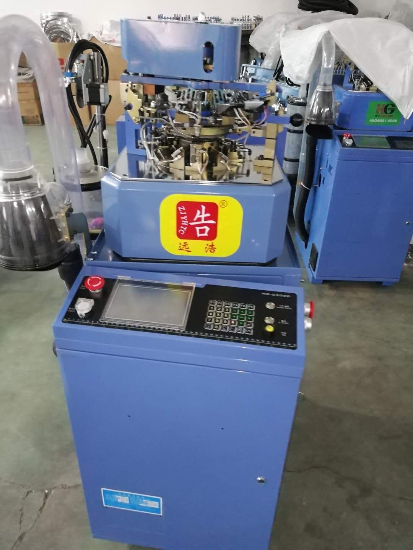 hosiery machine