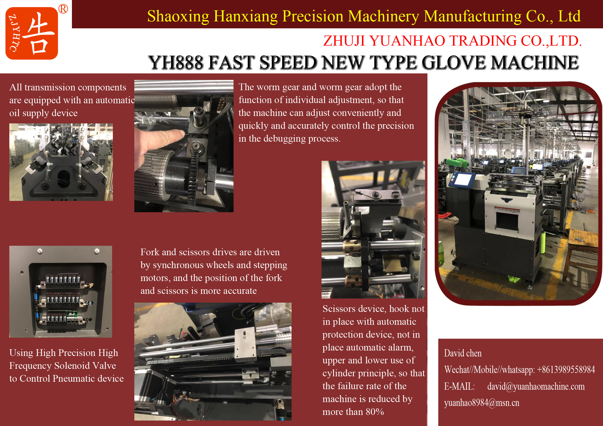 new-type-machine-specification-2