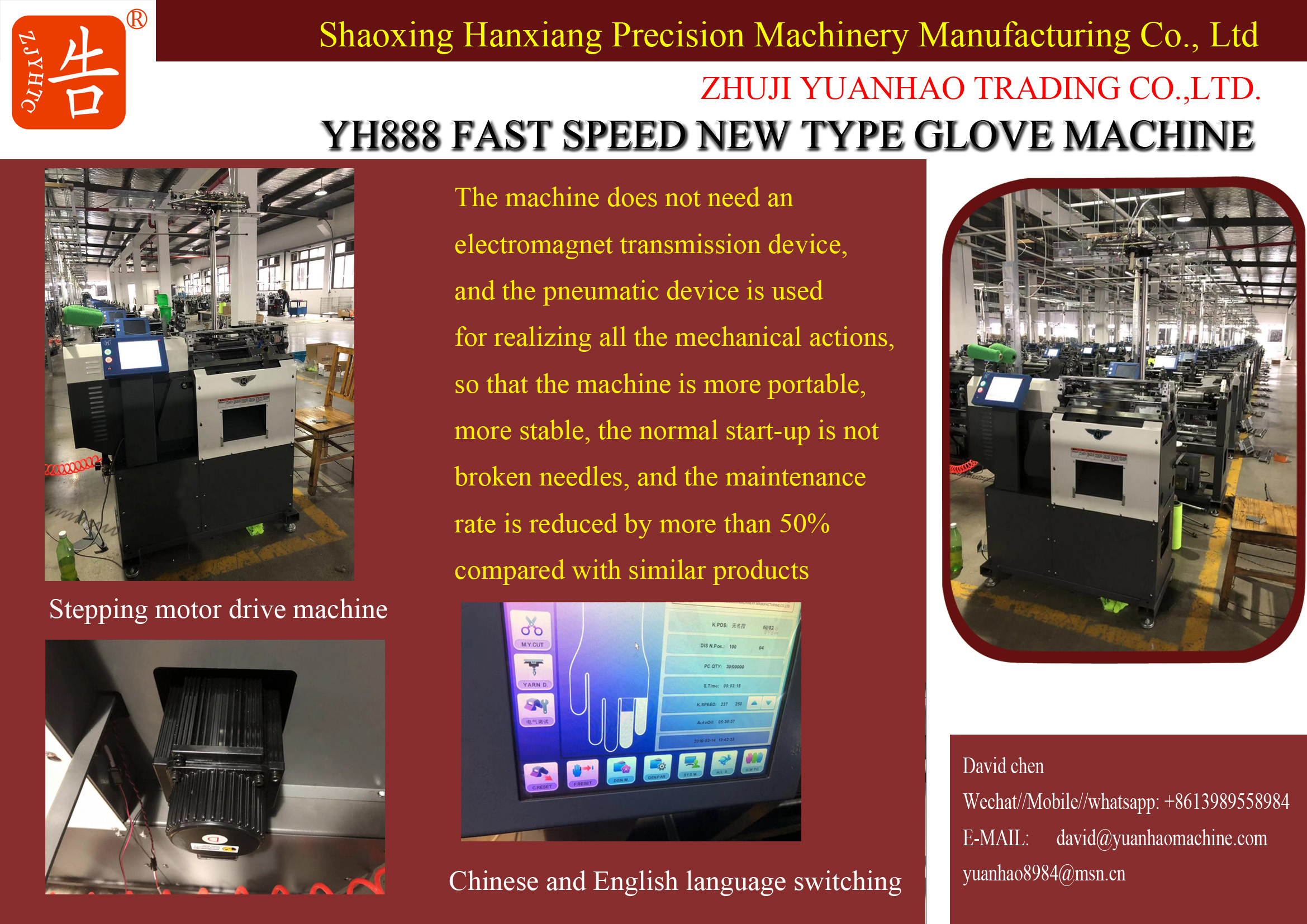 new-type-machine-specification-3