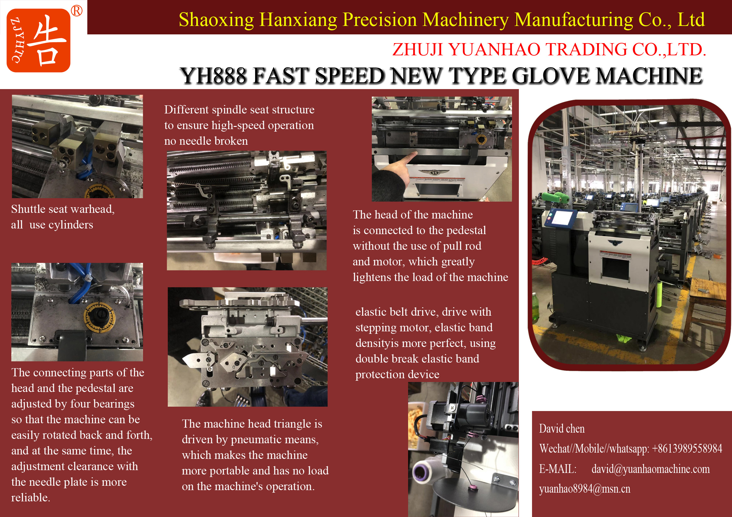 new-type-machine-specification